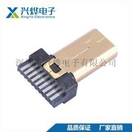 兴烨电子 D型HDMI D TYPE  镀金