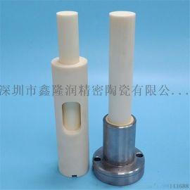 氧化铝陶瓷零件陶瓷柱塞陶瓷配件