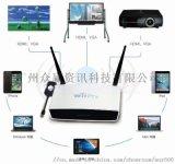 4K九畫面無線互動演示系統