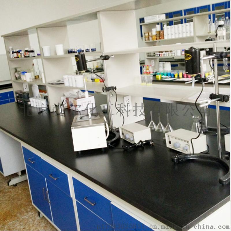HY-95 多功能助剂-类似于amp95ph调节剂