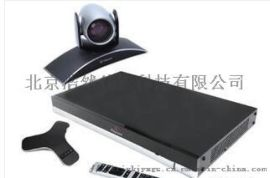 宝利通Group 550视频会议终端维修