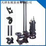 WQ污水污物潜水电泵选型