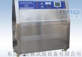 紫外老化箱 紫外輻照度測試