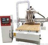 1325木工雕刻机 橱柜木门四工序雕刻机 可定制