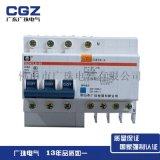 佛山广珠电气微型漏电断路器GZ47-3P厂家直营