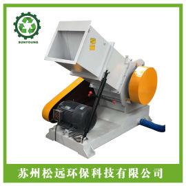 PVC破碎磨粉一体机定制破碎磨粉机