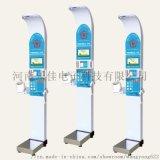 便携式身高体重血压体检机,全自动测量身高、体重、血压