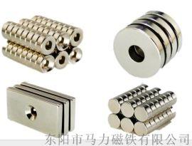 东阳马力钕铁硼强力磁铁 环保磁铁定做