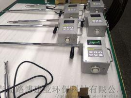 LB-7025A便携式油烟检测仪 厂家直售