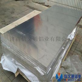 压花铝板生产厂家,花纹铝板价格
