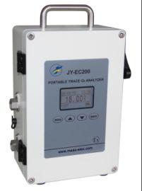 JY-EC200防爆氧分析仪