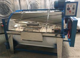 供应大型全钢工业用洗衣机全自动洗衣机大型水洗机