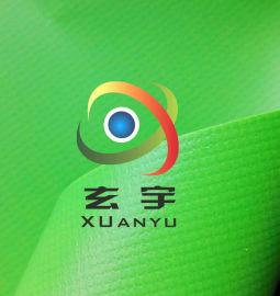 浙江廠家現貨供應PVC塗層體操墊專用布