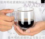 耐熱帶把手咖啡杯 高硼矽透明創意水杯 批發定製杯子