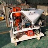 質量好耐用噴漿機水泥砂漿噴塗機石膏噴塗機