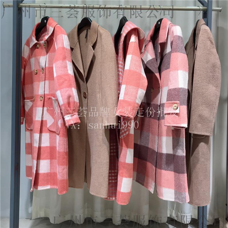 阿尔巴卡双面呢子羊绒大衣女中长款外套女装折扣拿货