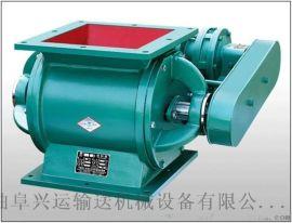 重庆不锈钢耐高温卸料器 定制适用于粉尘
