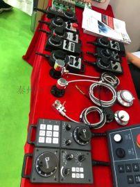 电子手轮,电动润滑泵