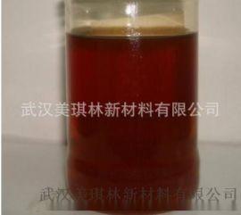 碳化硅水溶性酚醛树脂 陶瓷胶粘剂