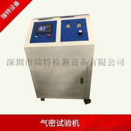 汽车换热器气密性试验机-板式换热器气密性检测设备