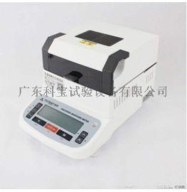 快速水分测定仪/粮食水分仪