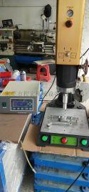 程宏超声波生产   确保品质 物美价廉