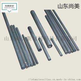 碳化硅热电偶套管 热电偶保护管 反应烧结碳化硅
