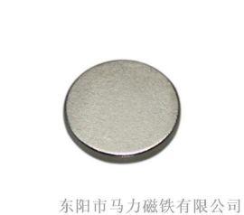 钕铁硼磁铁 小圆片形传声器磁铁 圆形磁石