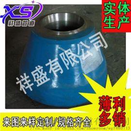 大小头 异径管 平邑碳钢同心大小头 异径管生产标准