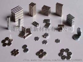 烧结钕铁硼  38M-F58.8*30*48.5