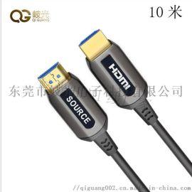 视频10米工程穿管传输光纤HDMI线2.0工厂定做