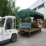 牵引式平板拖车叉车运输车平板运输车重型拖挂车运输车