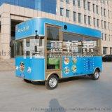 流動水果車|惠福萊餐車