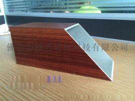 木纹色铝方通专业生产厂家