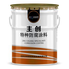 防腐导静电油漆 环氧油罐导静电防腐涂料