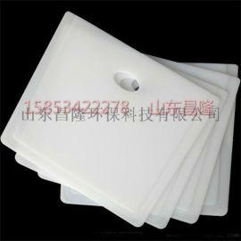 生产PE板,,HDPE板,高分子量PE板