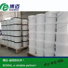 耐磨陶瓷胶使用方法 高温陶瓷胶厂家
