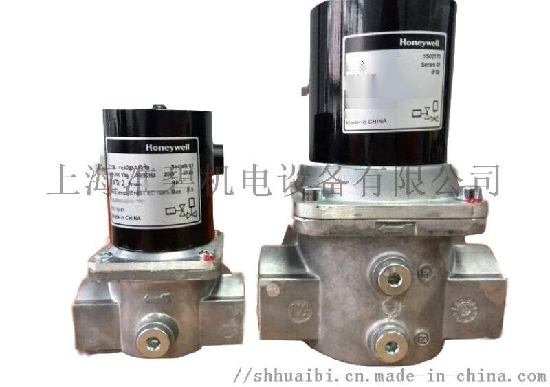 霍尼韋爾VE4040A1243燃氣電磁閥