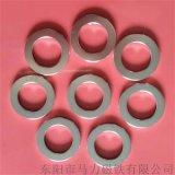 钕铁硼强力磁铁生产厂家 香水瓶盖磁铁