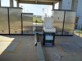 等比例水质采样器LB-8000