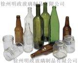 玻璃酒瓶生产厂,玻璃瓶模具厂家,调料玻璃瓶厂家