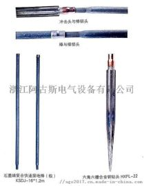 多層複合石墨烯接地棒-石墨烯接地導線裝置