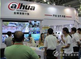 2020中国国际警用装备博览会