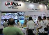 2020中國國際警用裝備博覽會