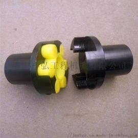 减速机弹性销联轴器 梅花高速联轴器 尼龙棒联轴器