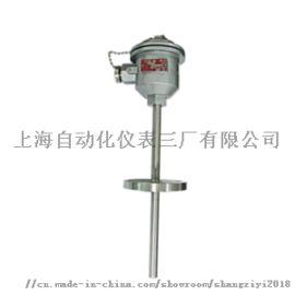 上海自动化仪表三厂WZPK-44隔爆热电阻