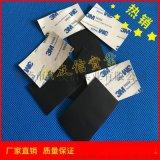 山西黑色硅胶垫 自粘硅胶脚垫 食品级硅胶垫片