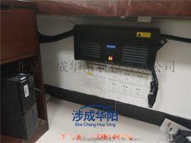 銀行櫃檯線路整理設備電源集中盒電源分理器多功能理線清