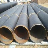 郴州 鑫龙日升 热水钢塑复合管 管道聚氨酯直埋保温管