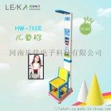 儿童身高体重秤乐佳HW-700E儿童身高体重测量秤